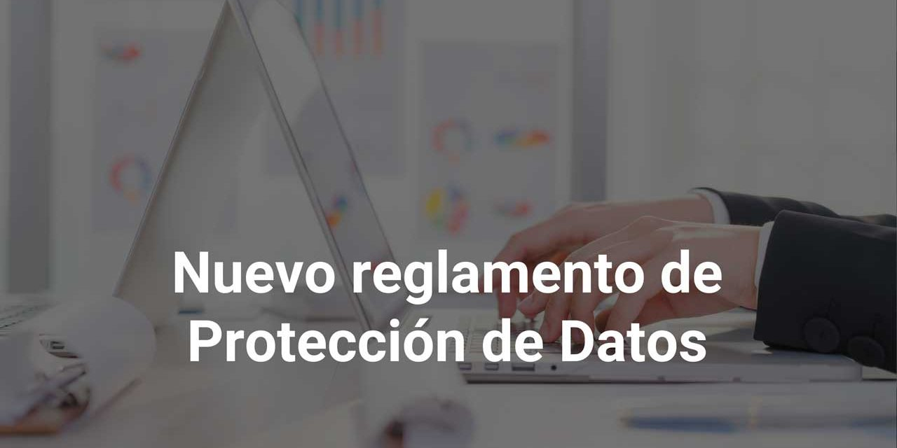 El nuevo reglamento de protección de datos: las novedades que introduce