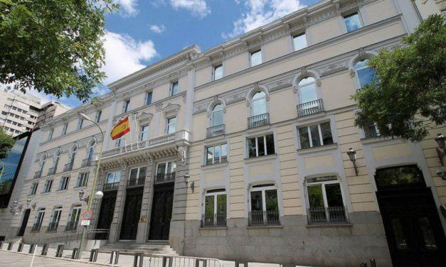 Informe del CGPJ a la reforma del acceso a las profesiones de Abogado y Procurador