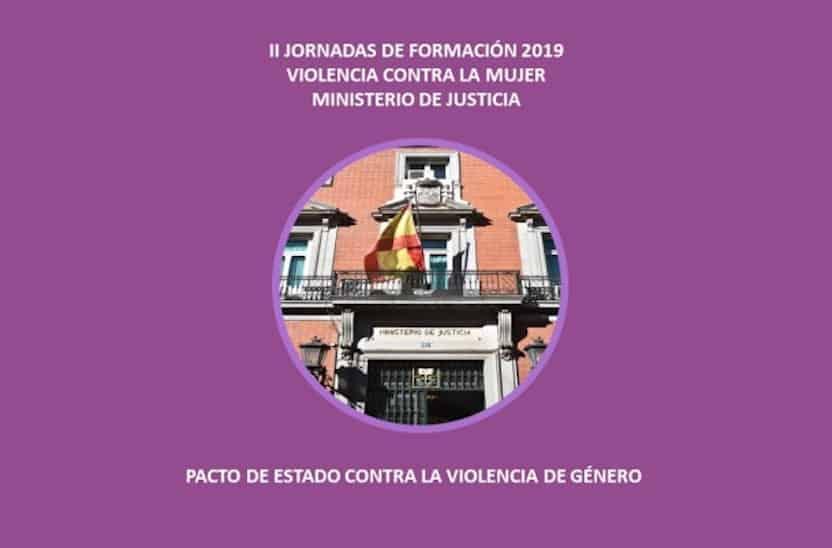 Defensa de la incorporación de la perspectiva de género a toda la acción de la Administración de Justicia